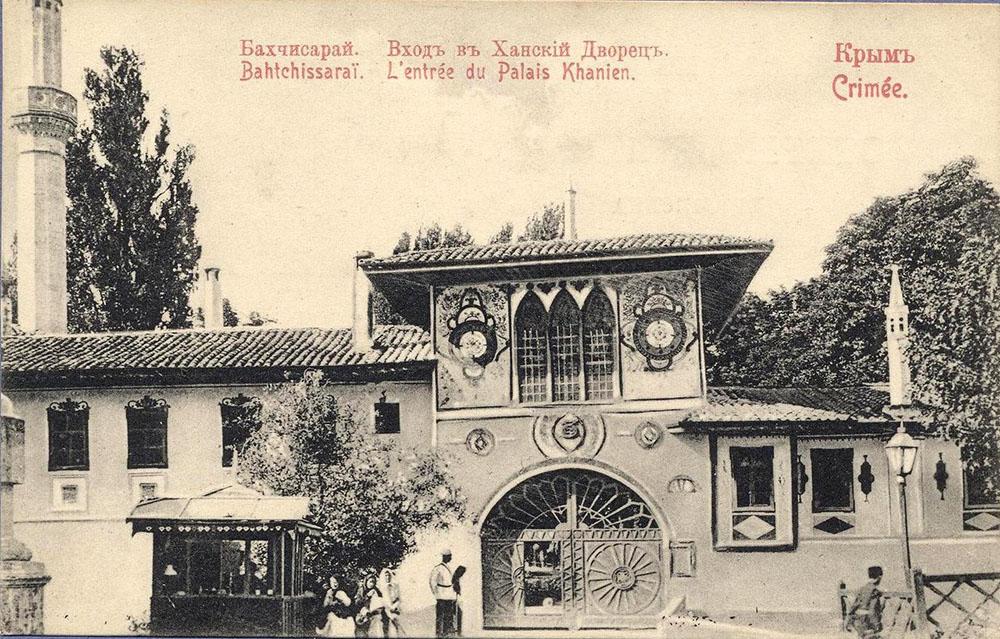 Ханский дворец история