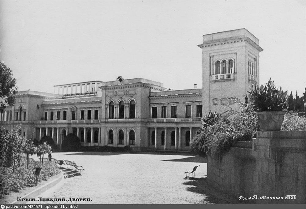 ливадийский дворец история