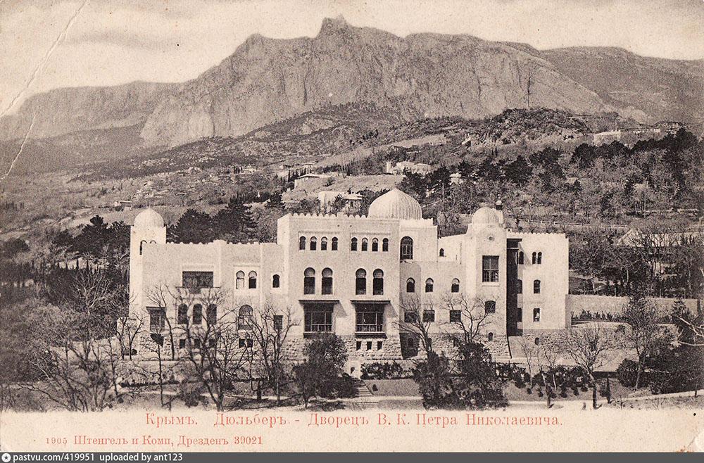 Дворец Дюльбер история