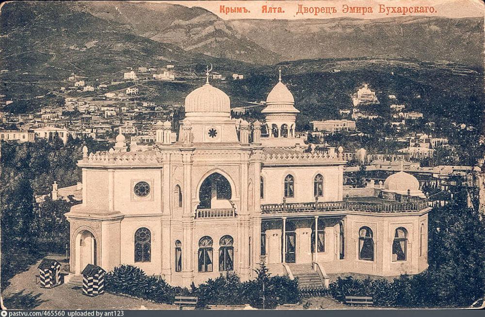 Дворец Эмира Бухарского история