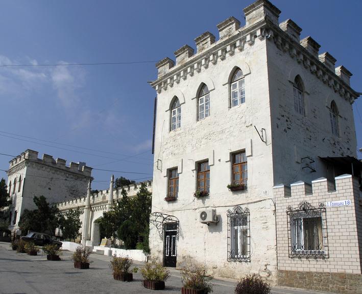 дворец Голицыных в Новом Свете
