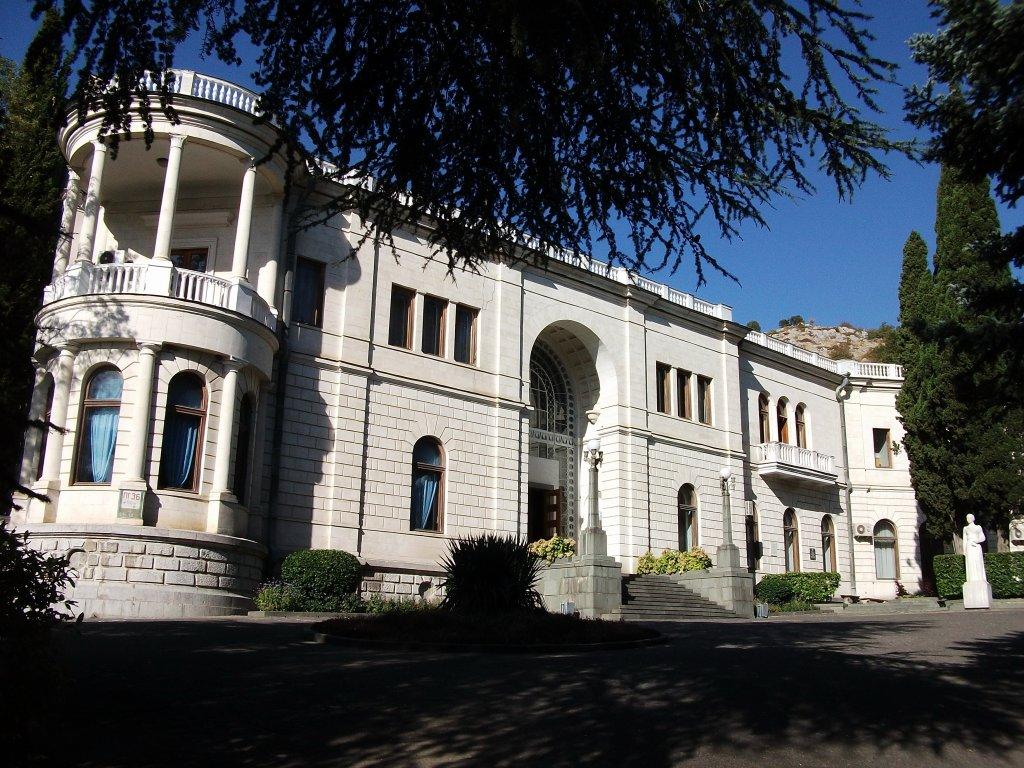 Дворец Суук Су
