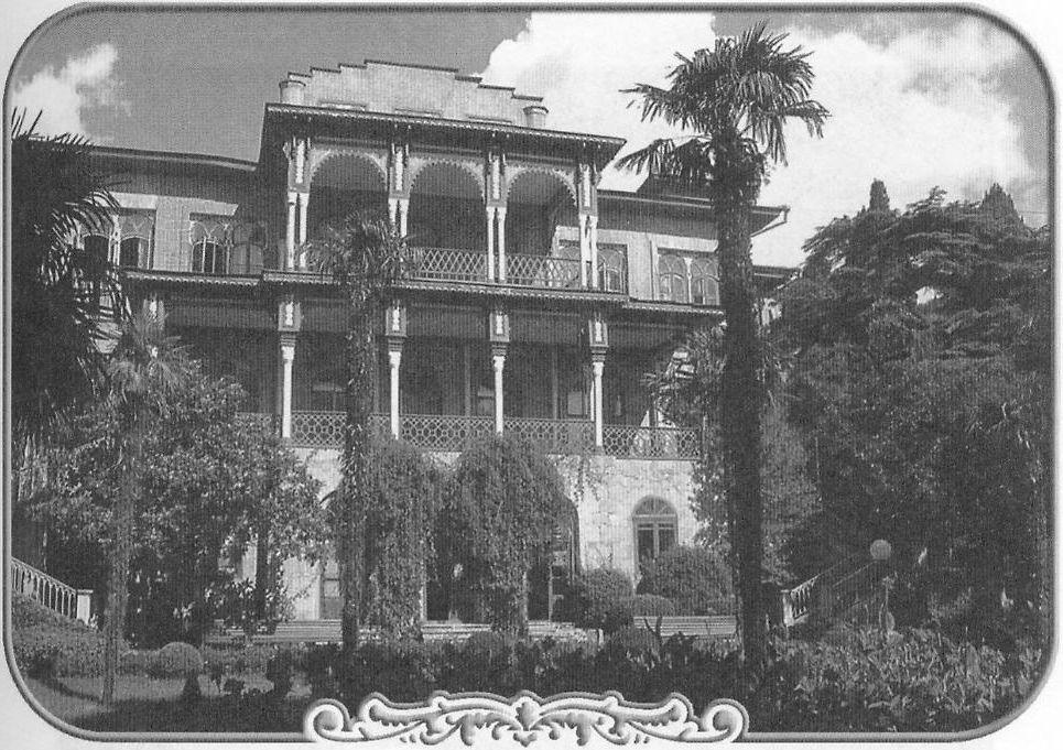 Карасан дворец история