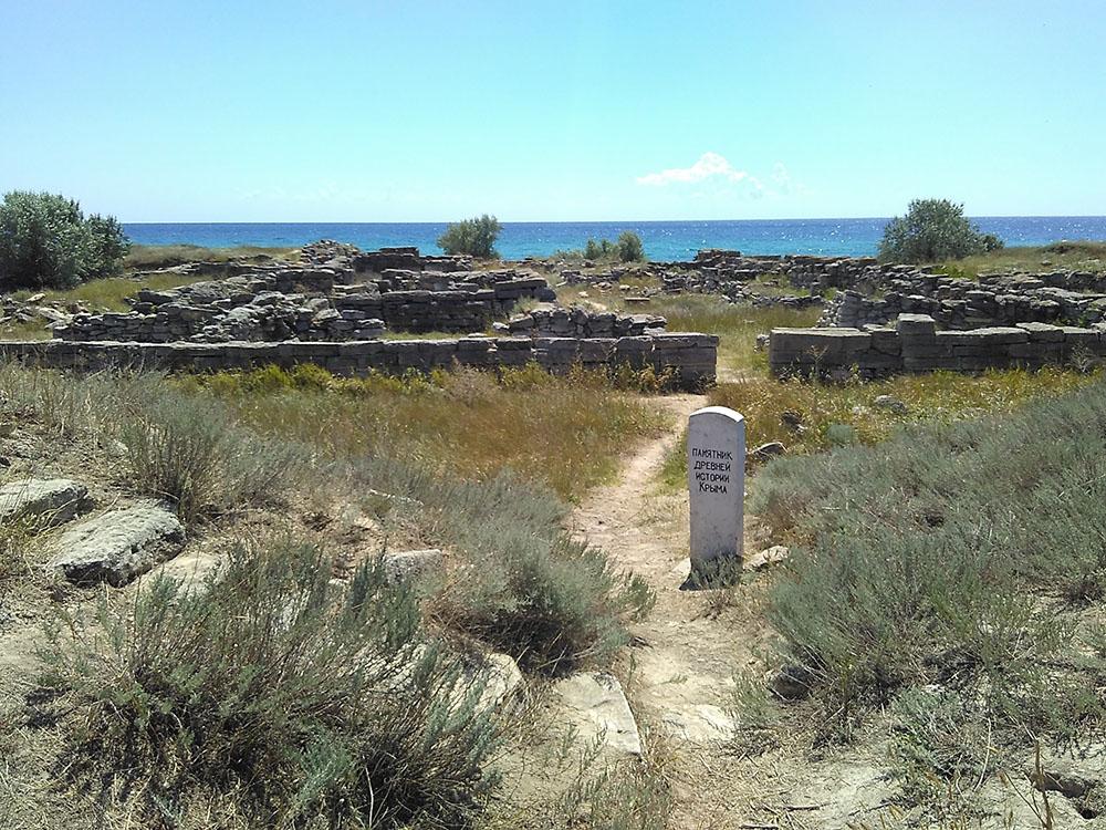 Беляус памятник древней истории Крыма