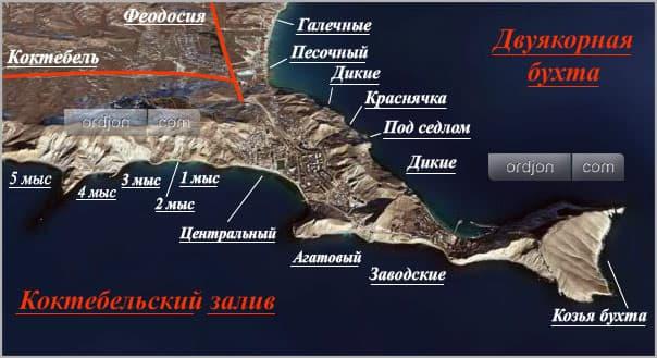 Орджоникидзе карта пляжей
