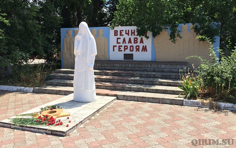 Межводное памятник дню победы