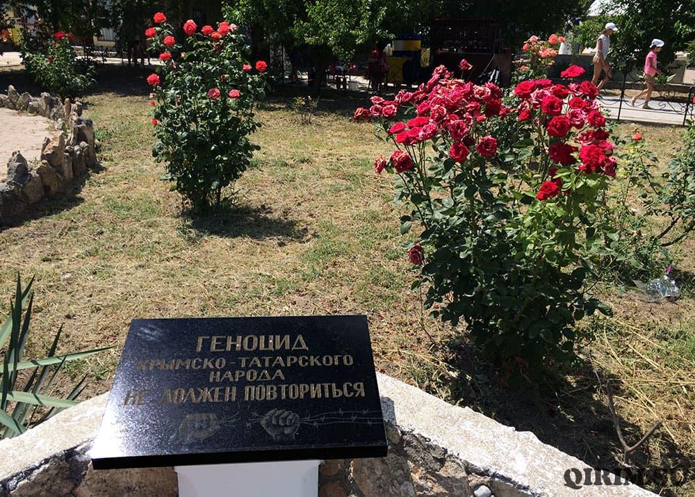 Межводное памятник про депортацию крымских татар геноцид