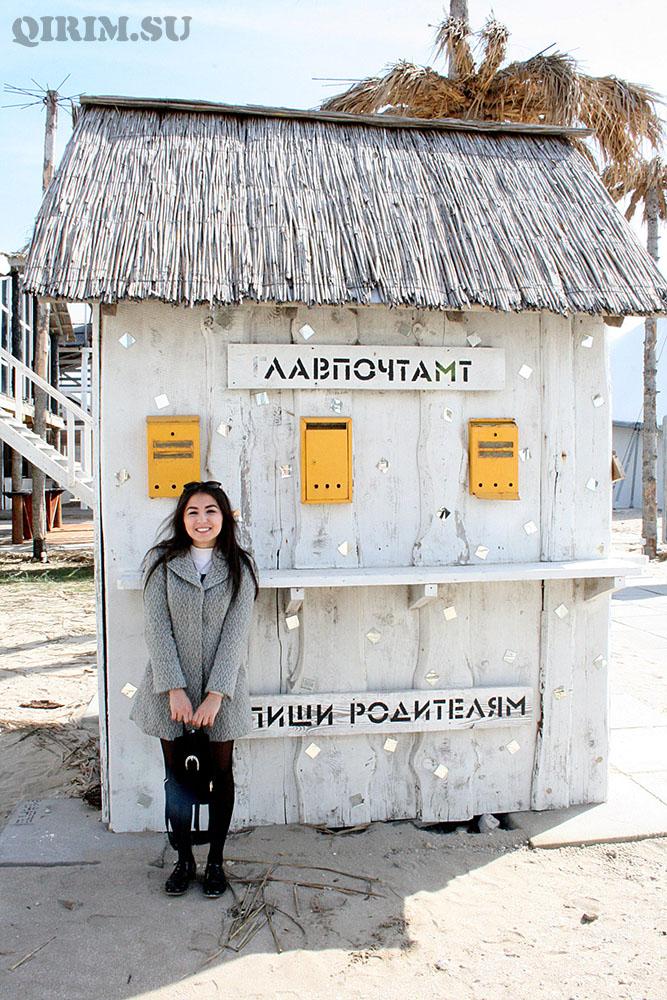 Пляж Казантип Поповка
