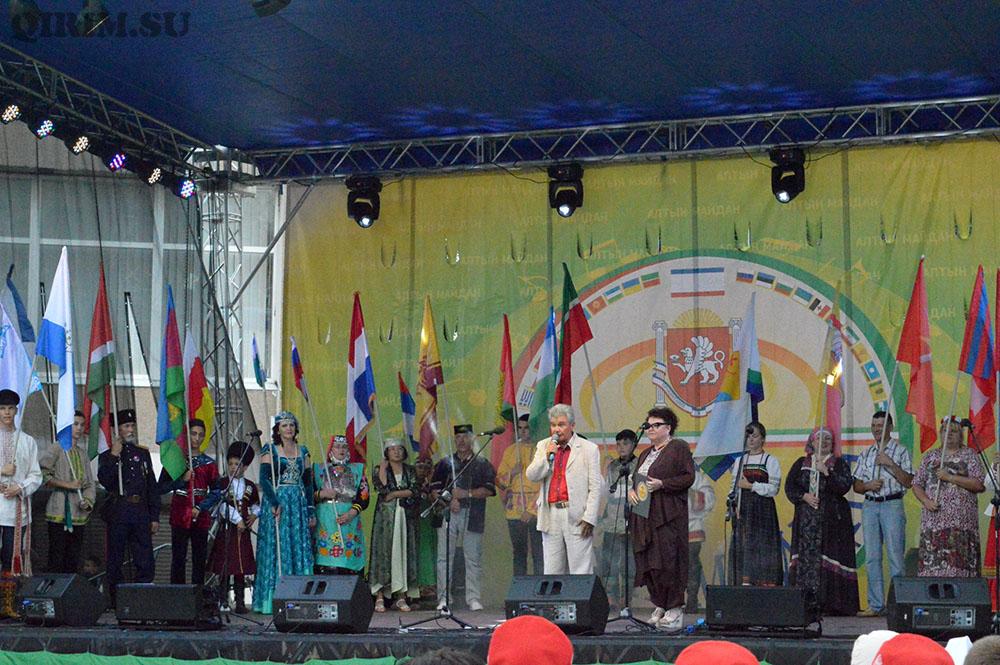 Алтын Майдан 2