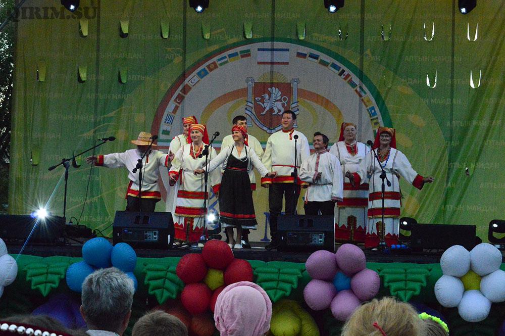 Алтын Майдан 3