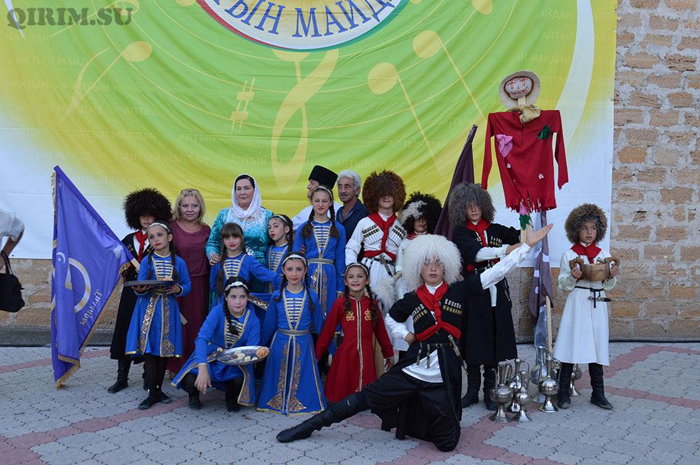 Фестиваль Алтын Майдан
