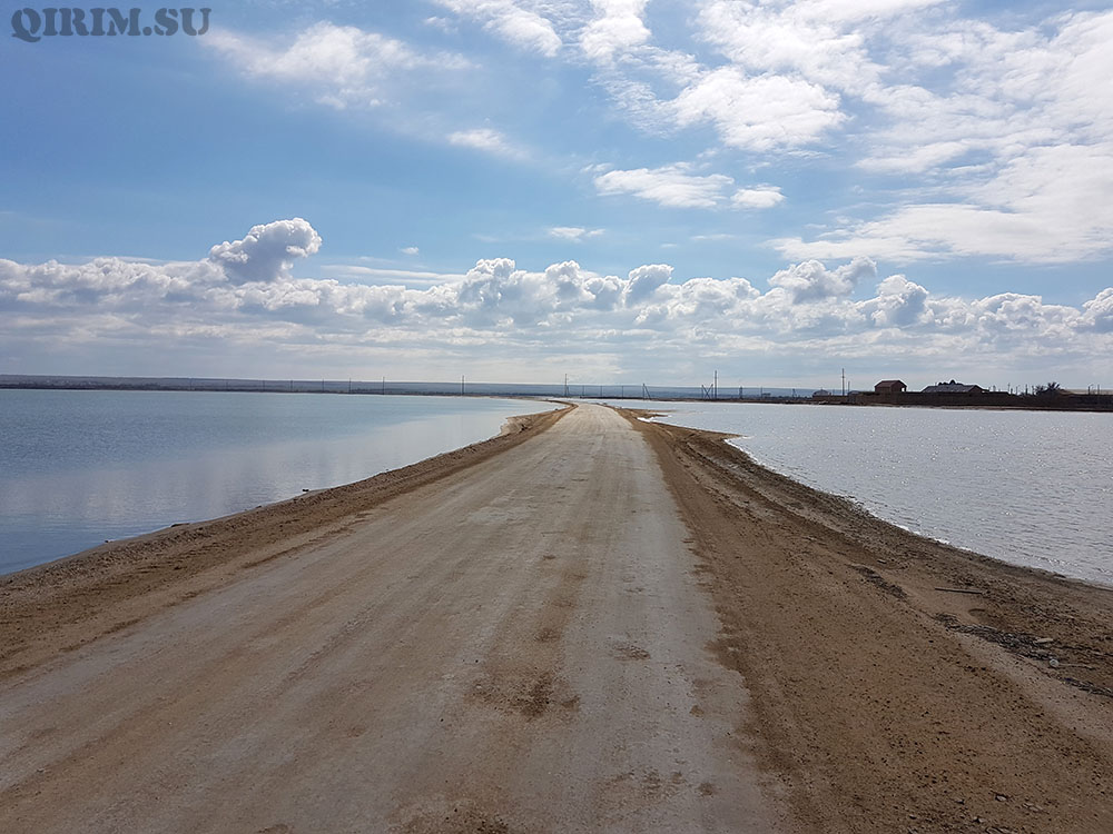 озеро Ярылгач
