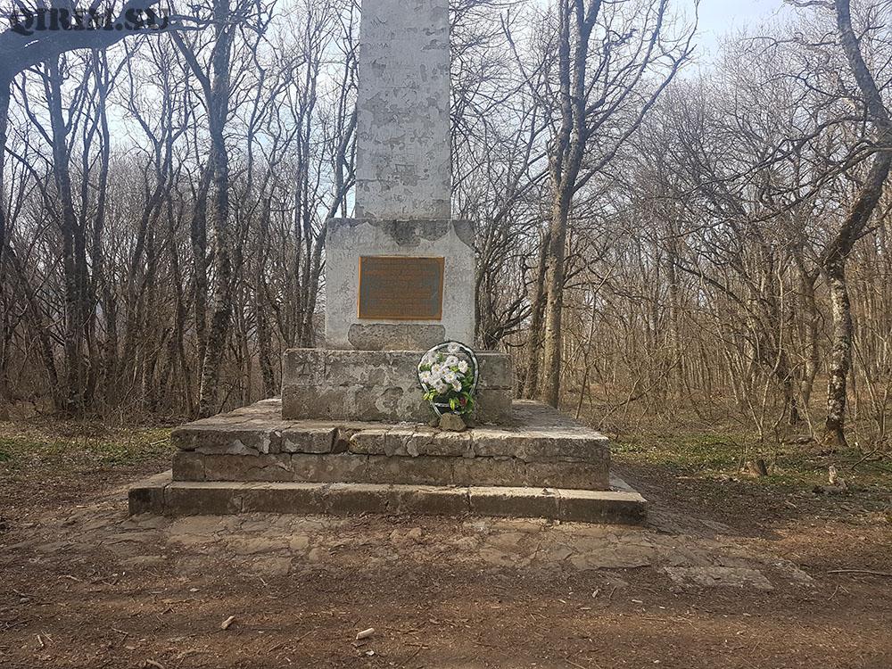 гора Демерджи памятник