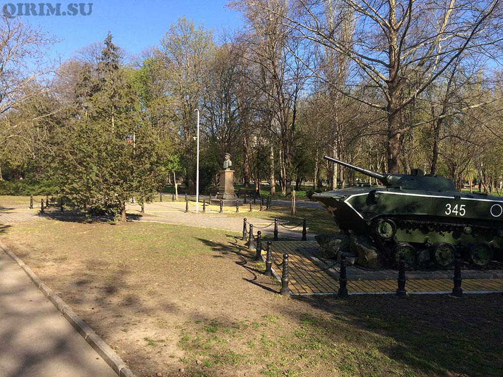 парк Гагарина в Симферополе