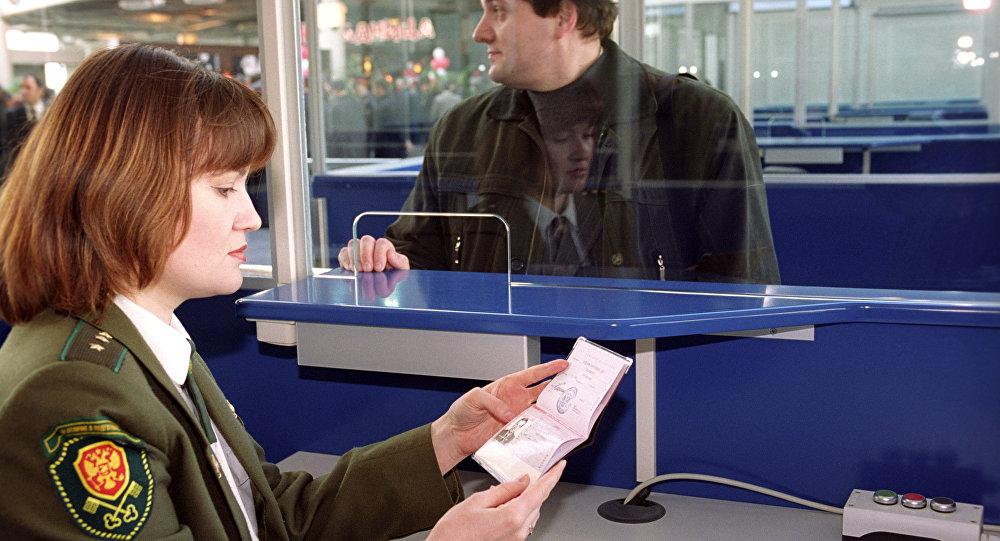 Паспортный контроль в Абхазии