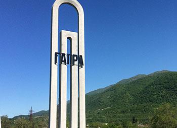 Город Гагры – причудливый уголок сказочной Абхазии