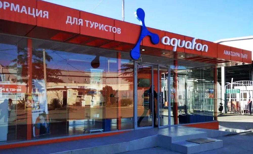Мобильная связь в Абхазии
