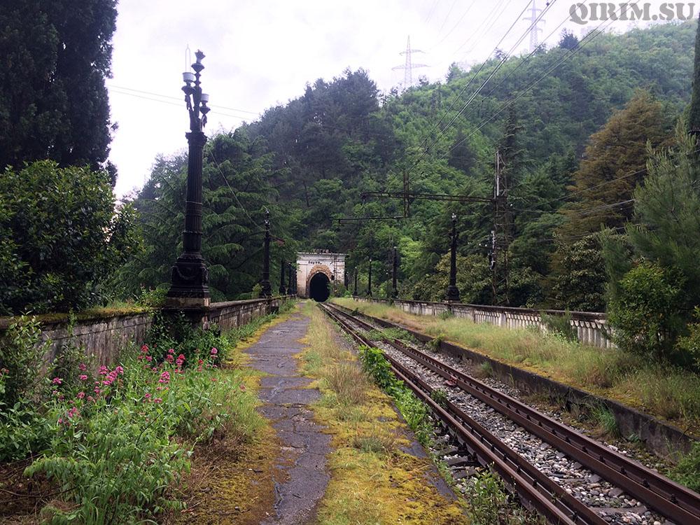 старые ЖД тунели в Гагре