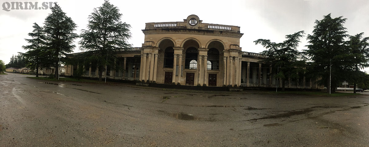 железнодорожнаый вокзал в Гагре