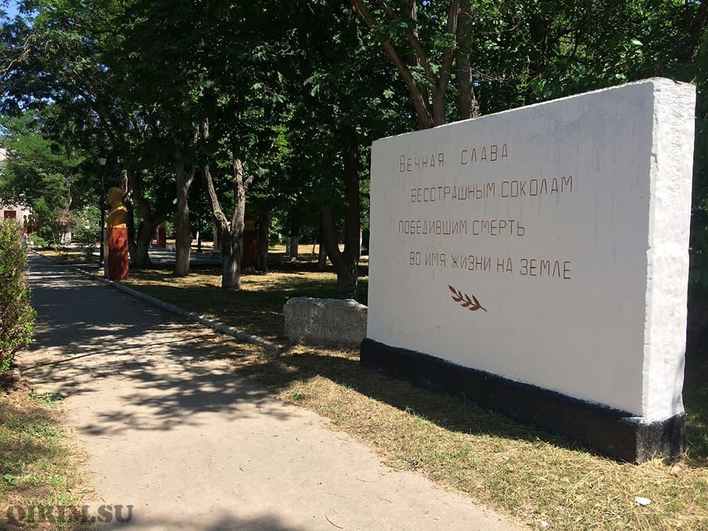 Кача памятник летчикам