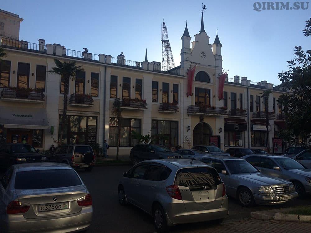 город Сухум