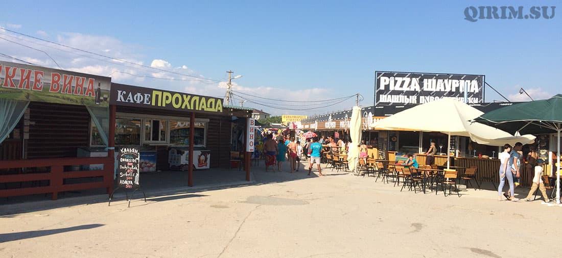 Новофедорвка рынок