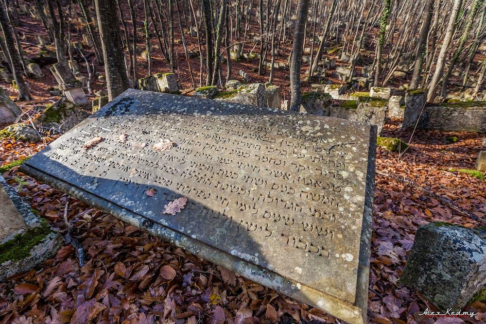 кладбище Балта Тиймез