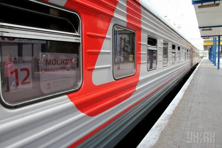 поезд Москва Симферополь