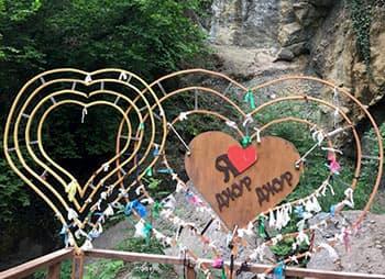 водопад Джур-Джур миниатюра