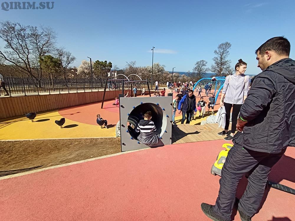 Парк Учкуевка горка для детей