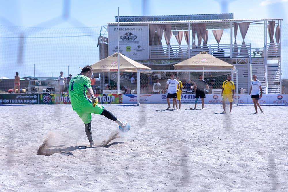 Экстрим Крым футбол
