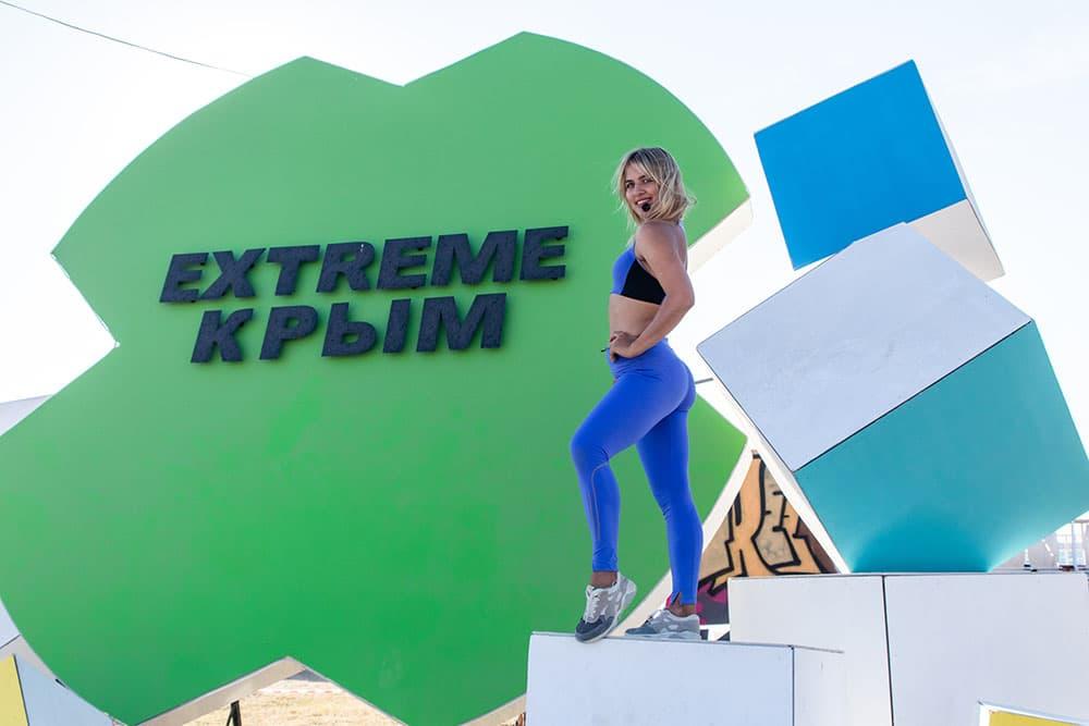 Оленевка Экстрим Крым