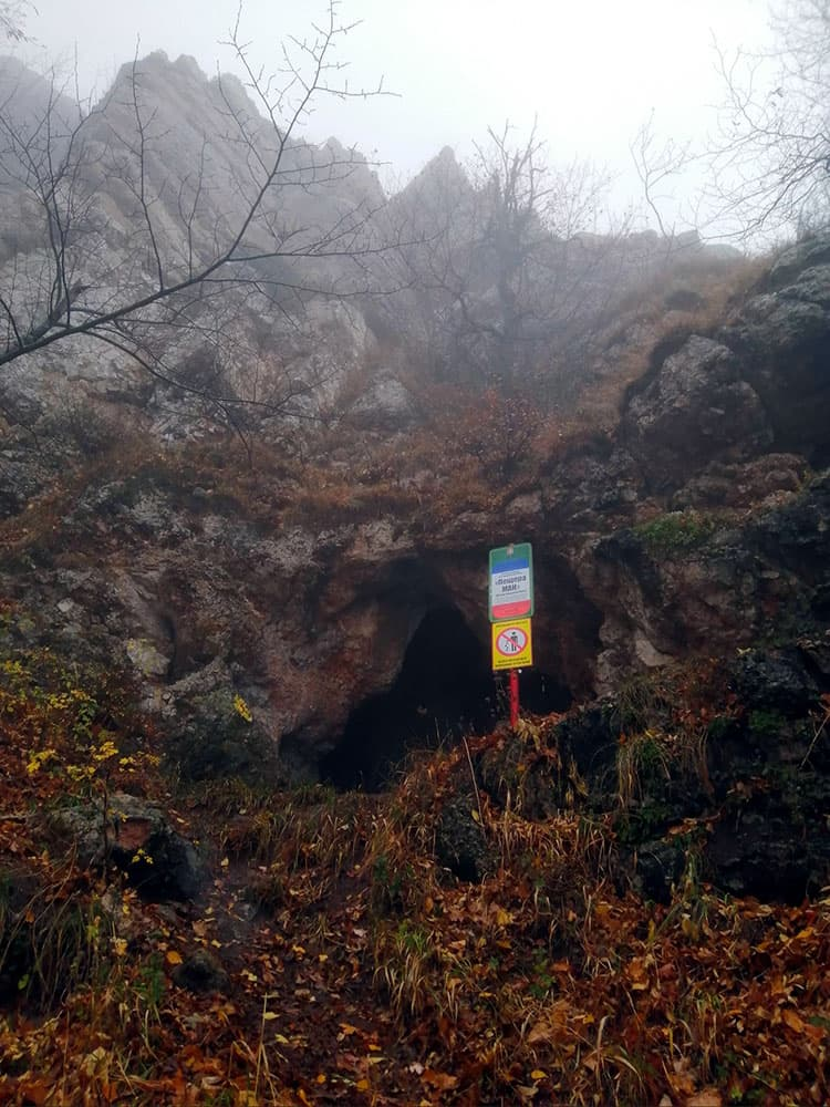 Пещера МАН