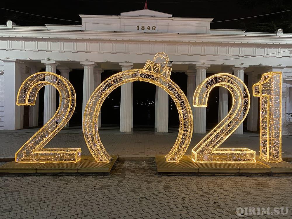 Как украсили Севастополь на Новый год 2021 1