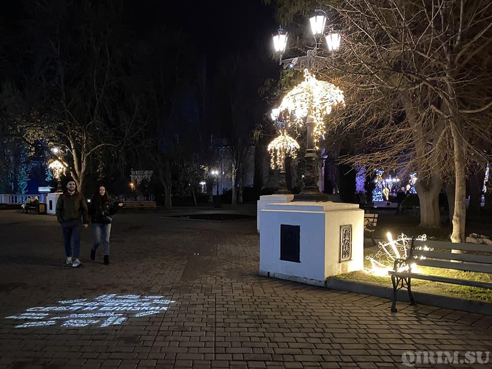 Как украсили Севастополь на Новый год 2021 3