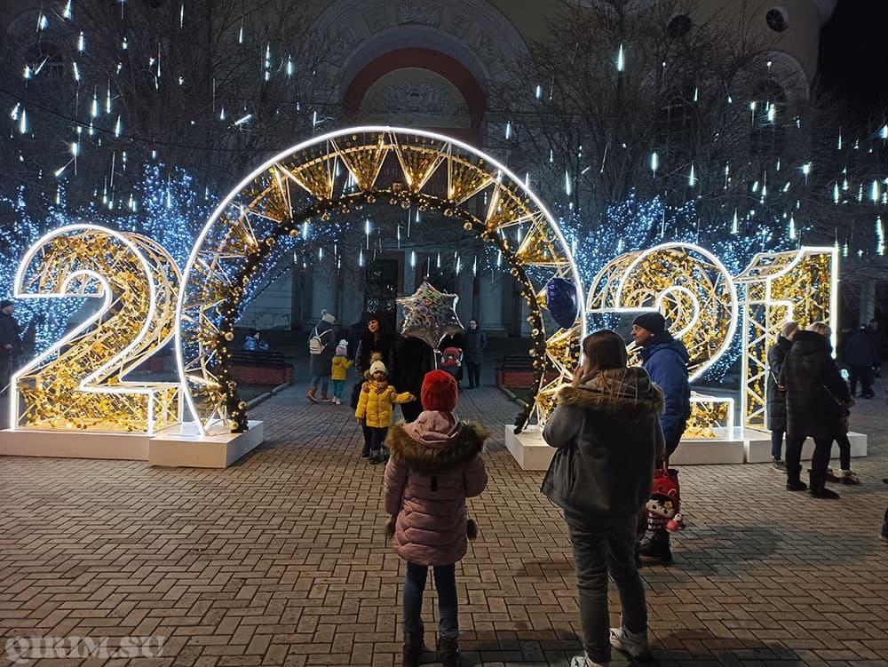 Новогодняя инсталяция на пл Советской 2021
