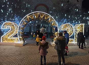 Новый года в 2021 году в Симферополе миниатюра