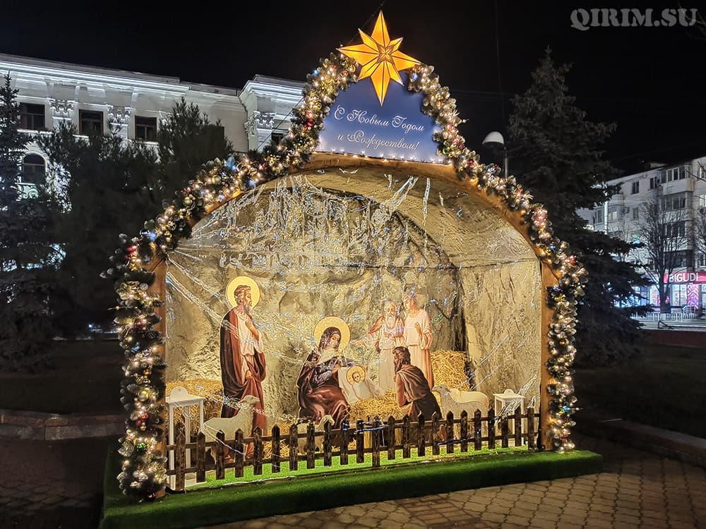 Рождественская инсталляция в Симферополе 2021