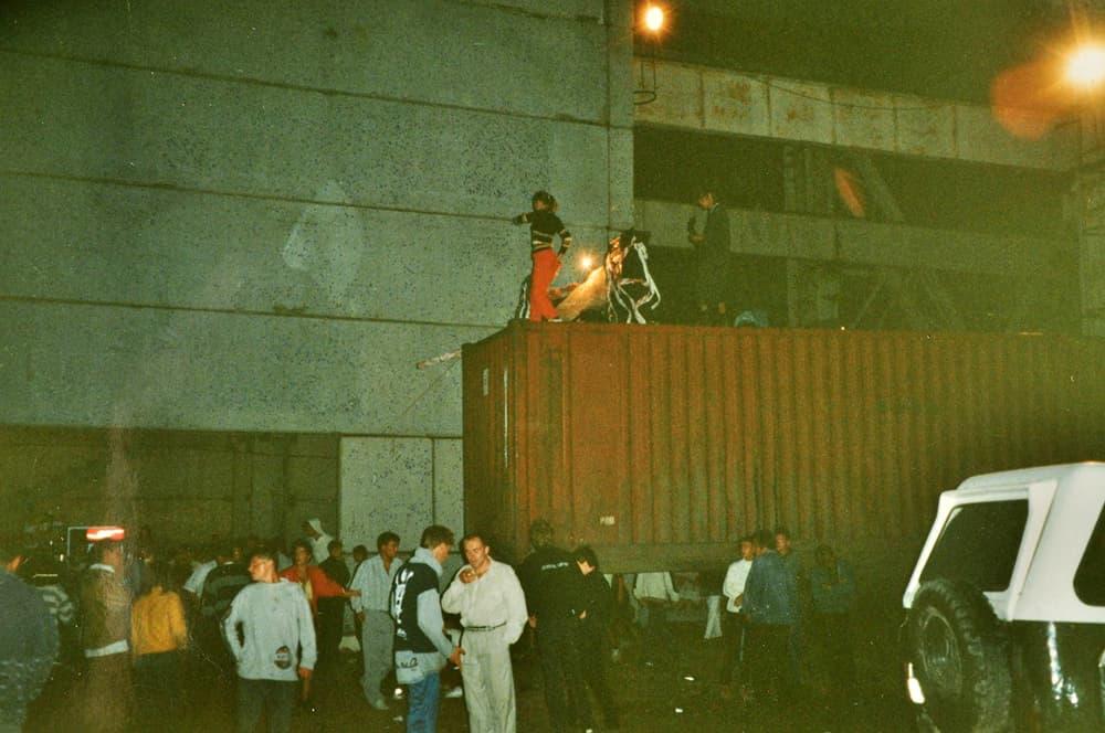 Щелкино Казантип 1997