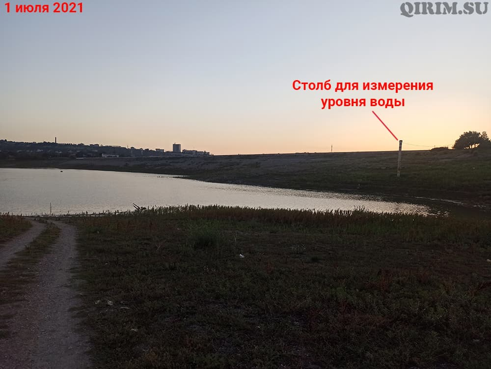 Симферопольское водохранилище дамба 1 июля 2021