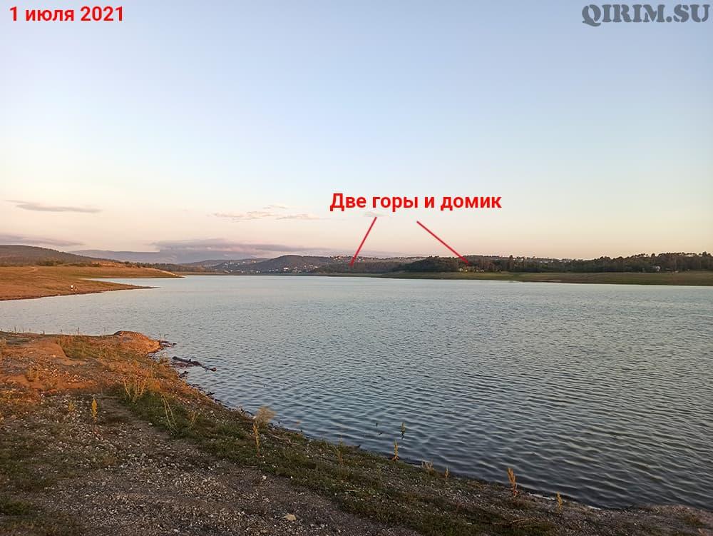 Симферопольское водохранилище две горы и домик 1 июля