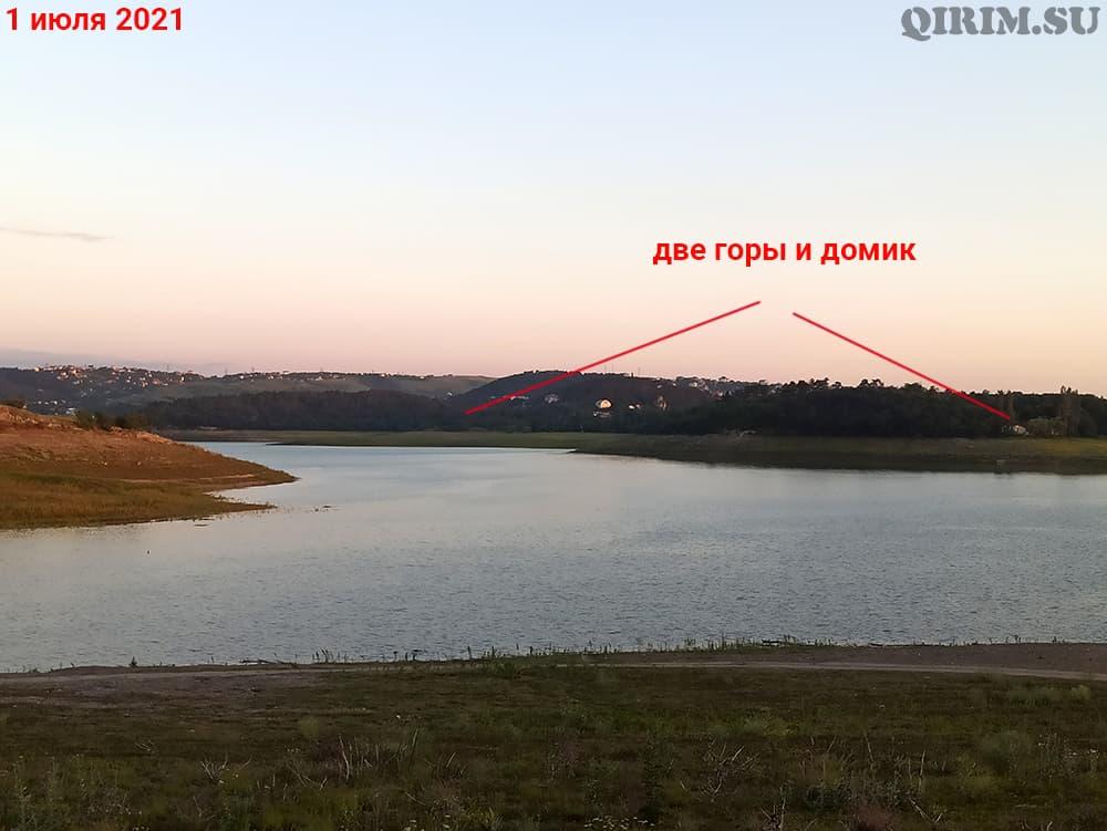 Симферопольское водохранилище две горы и домик2 1 июля