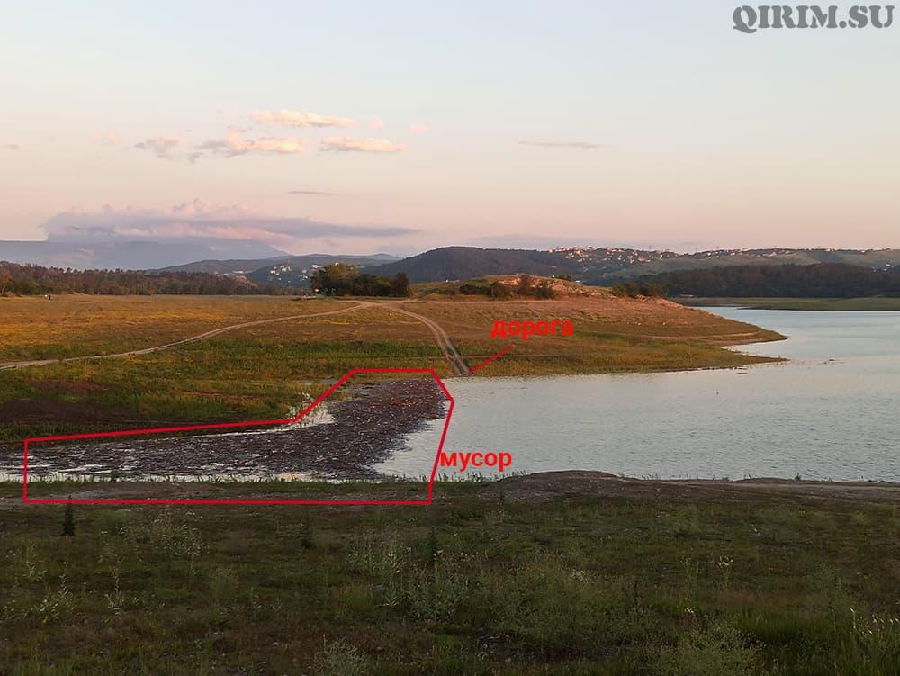 Симферопольское водохранилище мусор 2