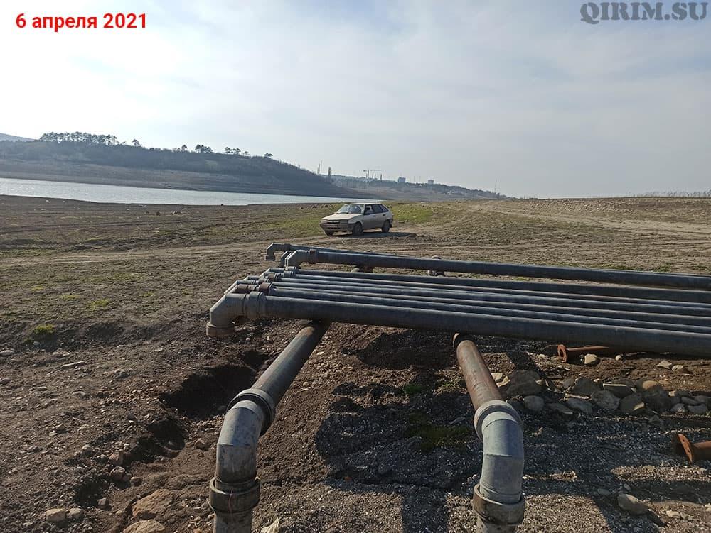 Симферопольское водохранилище подведенные трубы с Тайганского водохранилища
