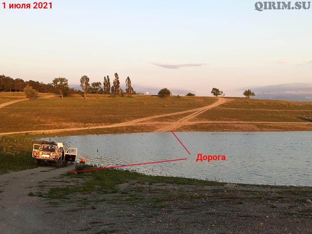 Симферопольское водохранилище уровень выше дороги полевой 1 июля