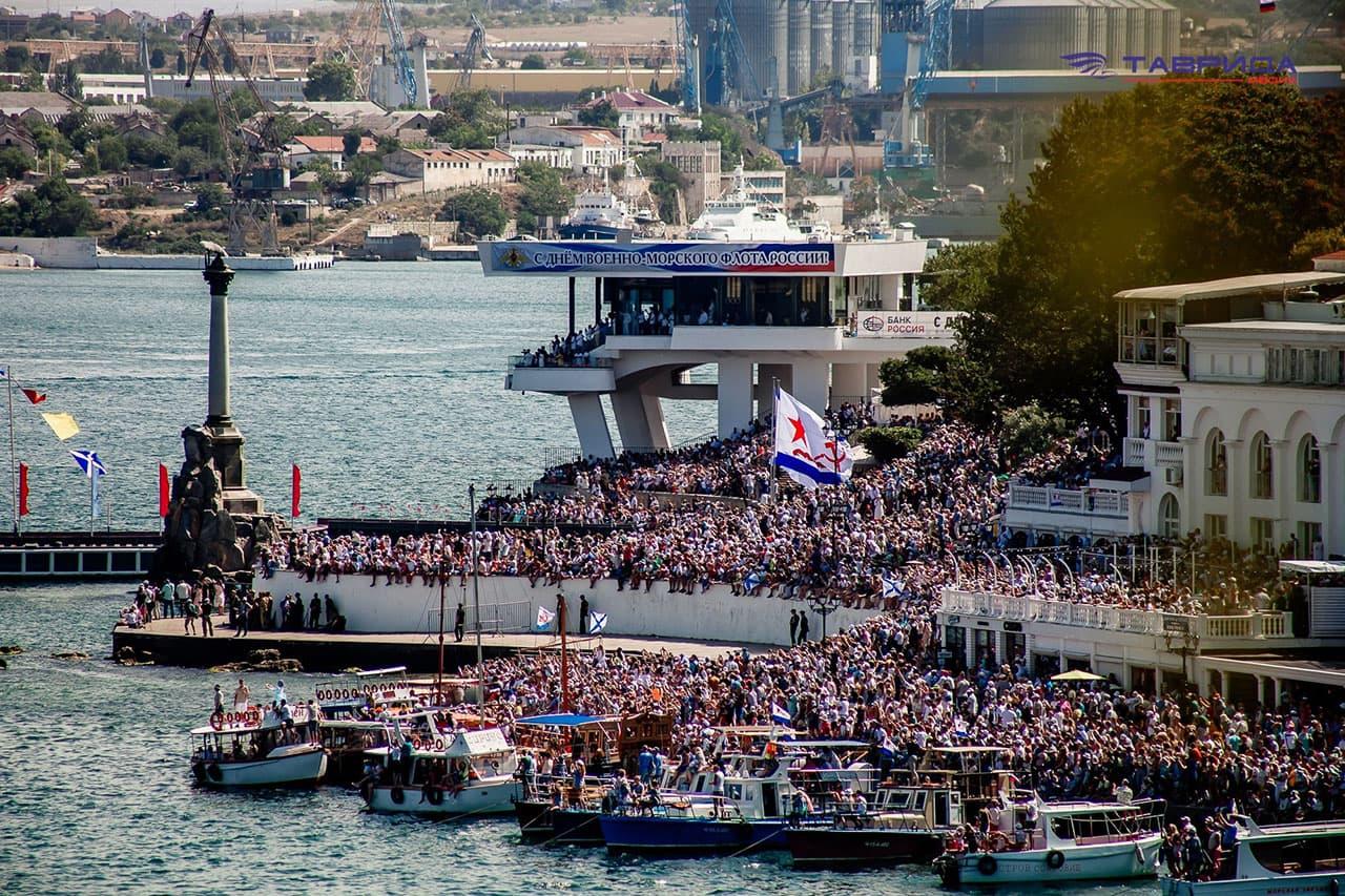 День ВМФ гости праздника
