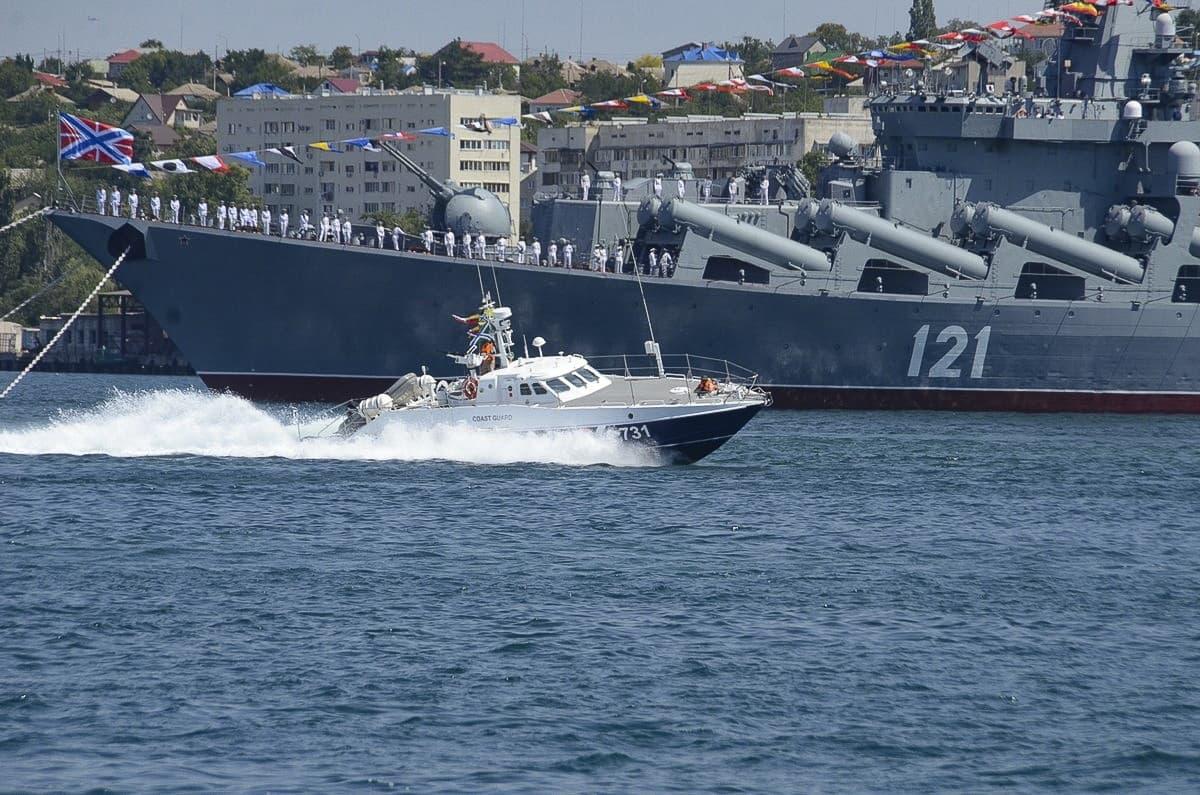 День ВМФ крейсер Москва воинское приветствие главе РФ