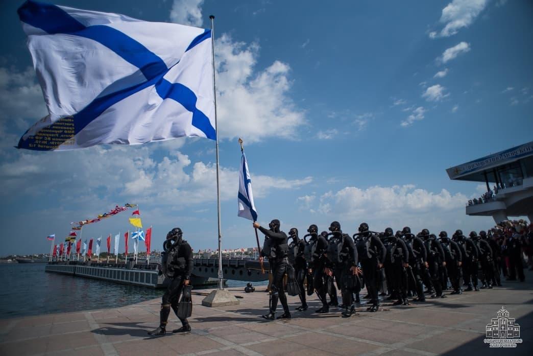 День ВМФ марш подводников