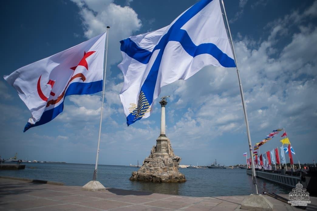 День ВМФ памятник затопленным кораблям Андреевский флаг