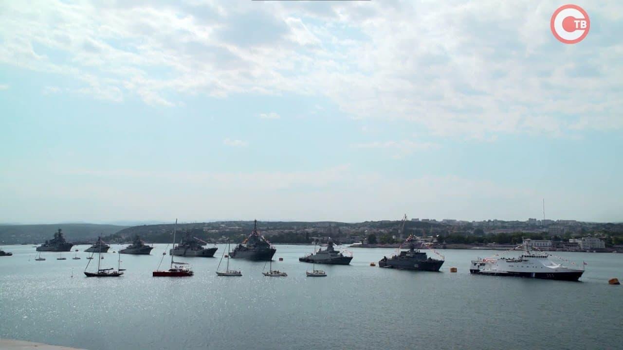 День ВМФ парад военных кораблей